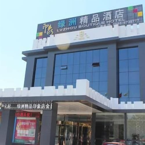 Lvzhou Boutique Hotel