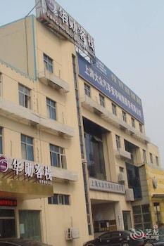 上海華勳客棧 (安亭地鐵站店)