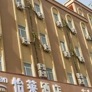 Elan Hotel Kashgar North Jiefang Road