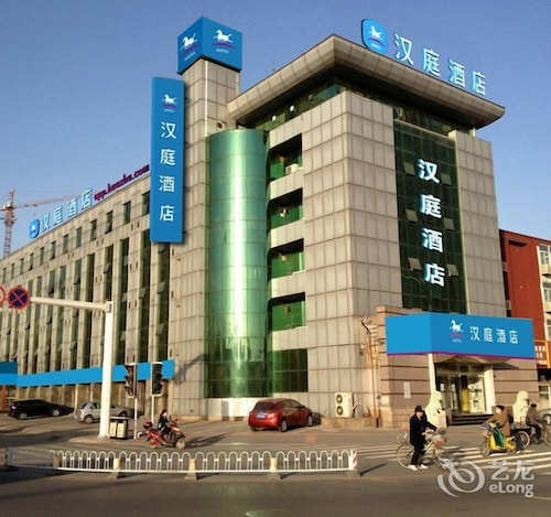 Hanting Hotel Baoding Municipal Government Branch