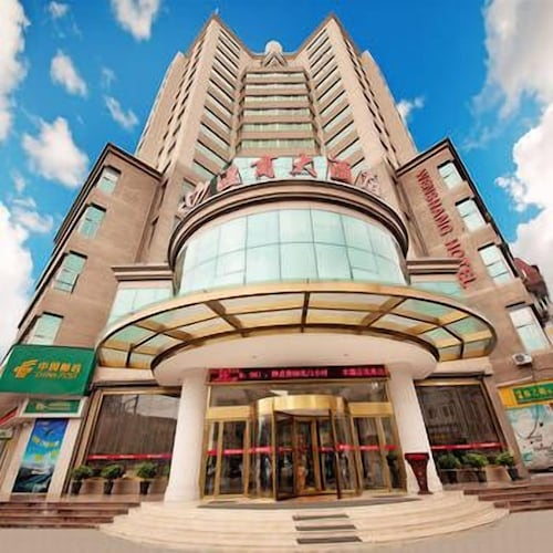 Xianglong Le Grand Large Hotel