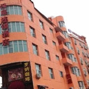 Hanting Inn - Wuhan University