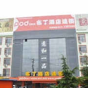 Pudding Inn Zaozhuang Junshan Bridge Branch