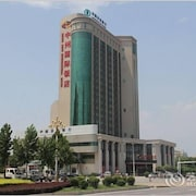 Linzhou Zhongzhou International Hotel