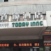 Today Inns Yiyang North Bus Station