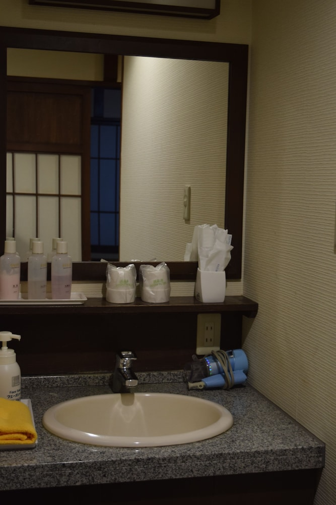 how high is a bathroom sink kagariya in abashiri hotel rates amp reviews on orbitz 25326