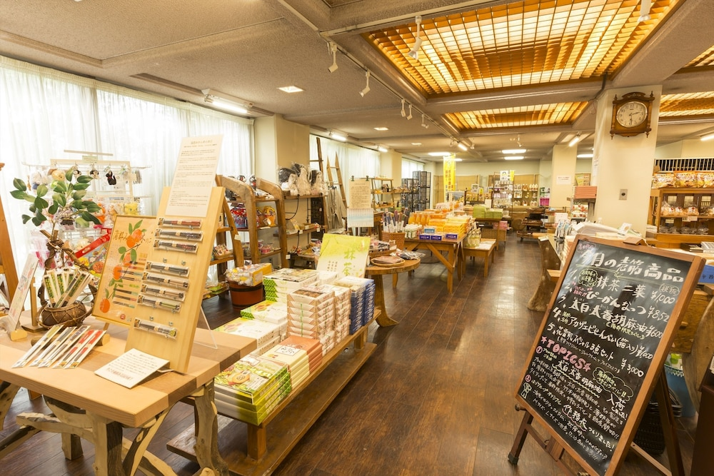 Gift Shop, Wano Resort Hazu