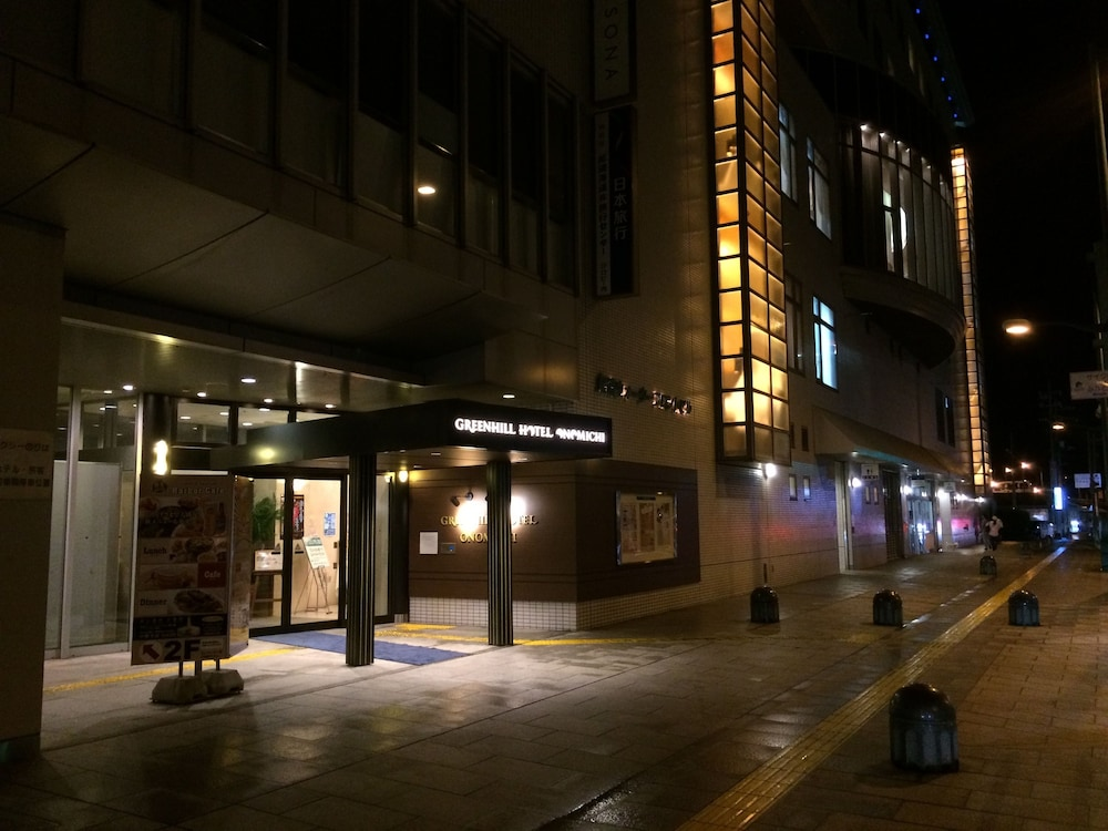 Front of Property - Evening/Night, Green Hill Hotel Onomichi