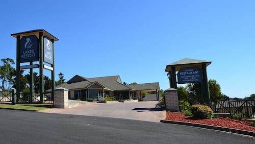 Lakes Resort Mount Gambier