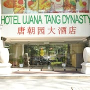 Tang Dynasty Park Hotel