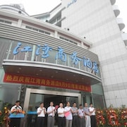Jiangwan Business Hotel - Wuyuan