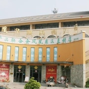 Golden Phoenix Business Hotel
