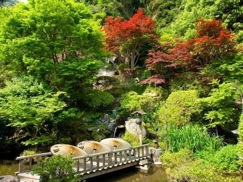 Book Beppu Showaen  Beppu Hotel Deals