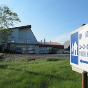 Mashuko Youth Hostel