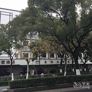Home Inn Suzhou New Guanqian Branch