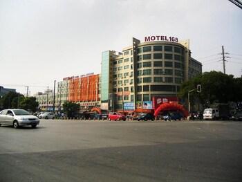Shanghai Motel 168 - Songjiang Yexie