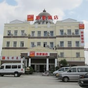 Home Inn Hotel Shanghai Hunan Road