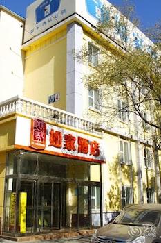 如家快捷酒店 (北京國展左家莊店)