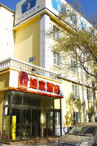 Hotels Near Olympic Park Beijing
