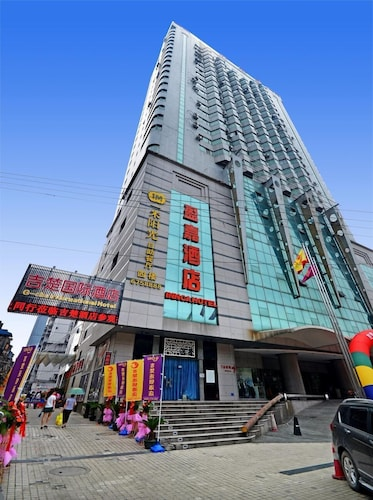 yichang airport accommodation yih hotels with free airport shuttle rh wotif co nz
