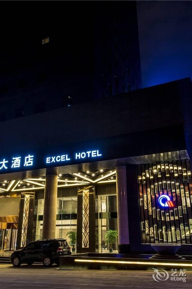 Chongqing Excel Grand Hotel