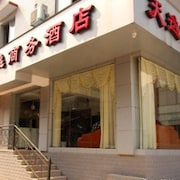 Guilin Tianyi Business Hotel