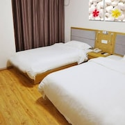 The May Star Fast Hotel- Rizhao