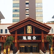 Hangzhou Yin Long Will Leisure Theme Hotel