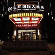 Yuhong International Hotel