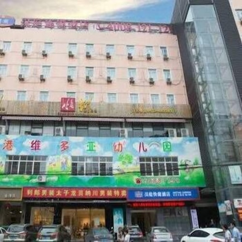 Hanting Express Zhangjiagang Central Square Branch