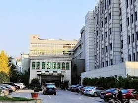 Trade Winds Hotel - Hangzhou