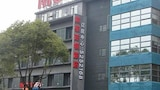 Motel 168 Hotel - Anqing Hotels