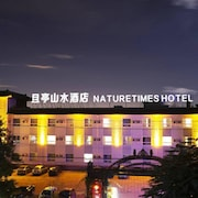 Beijing Natural Times Hotel