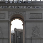 Heroicness Intercontinental Hotel