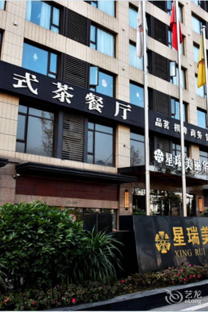 Featured Image, Xing Rui Mei Li Hua Hotel