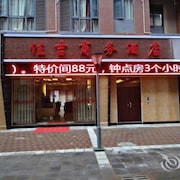 Jia Ji Business Hotel