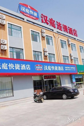 Hanting Express Qixia Bus Station