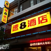 Super 8 Hotel Tengzhou Railway Station