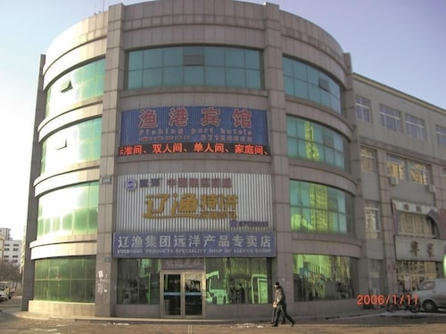 Dalian Fishing Port Hotel