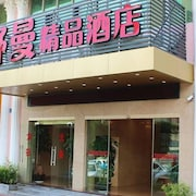 Shu Man Boutique Hotel-xiamen
