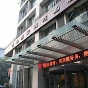 Xi'an Int'l Commercial Affairs Hotel