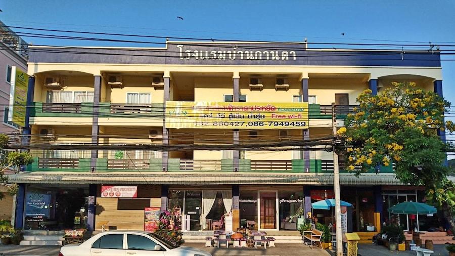 Baan Kanta Hotel