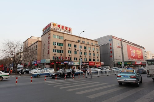 Atour Hotel Jinma Road Development Zone Dalian