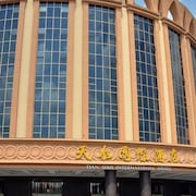 Tianshui International Hotel