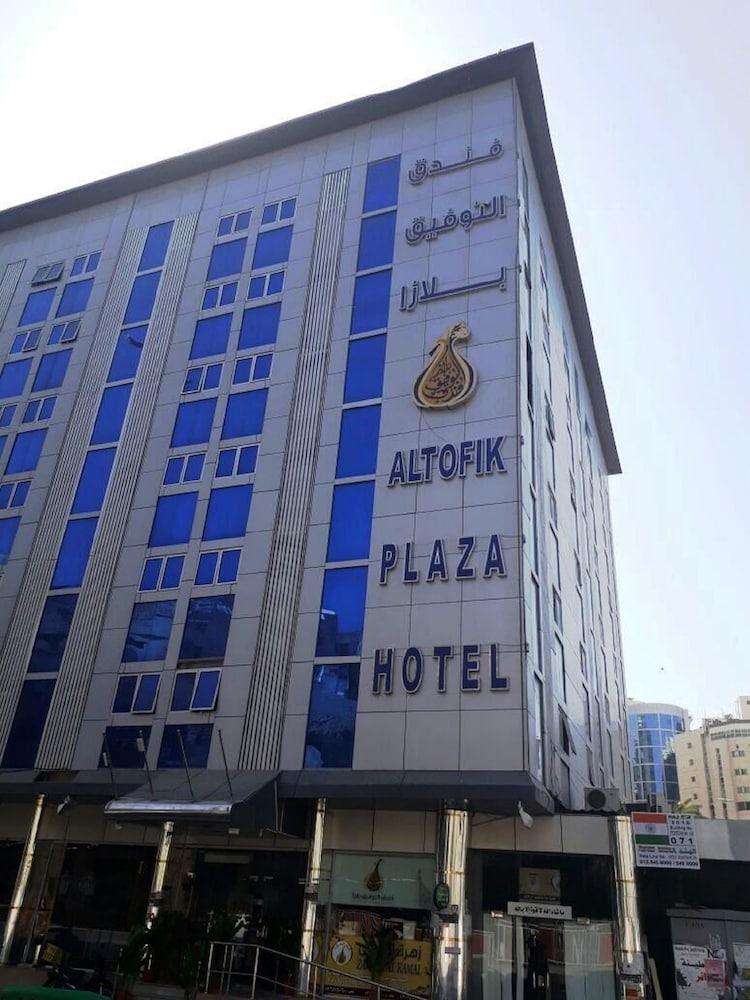 Al tawfiq plaza hotel deals reviews mecca sau wotif for Plaza hotel