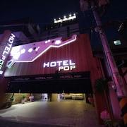 ポップ 1 ホテル