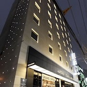 cheap hotels near sejong university museum save more with cheaptickets rh cheaptickets com