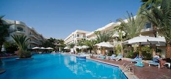 Bella Vista Resort Hurghada - All Inclusive