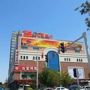 Home Inn Turpan Gaochang Road