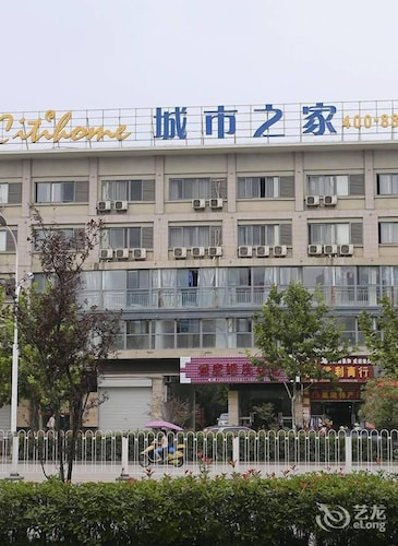 Chaohu City Home Hotel